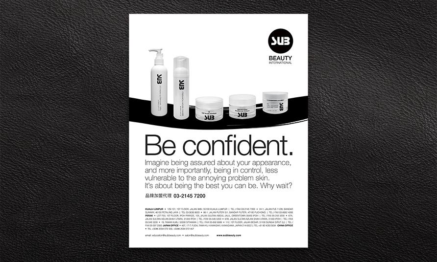 sub beauty ad